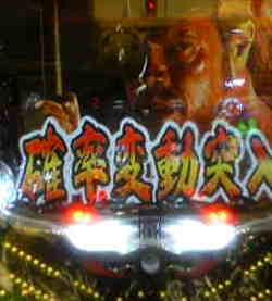 200811101305