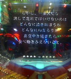 200811151536